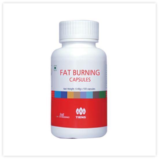 Picture of Fat-burning capsules