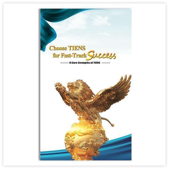 图片 Tiens Fast Track Book - English