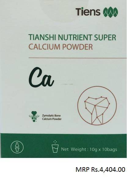 Picture of New Tianshi Nutrient Super Calcium Powder