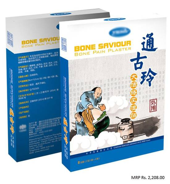 Picture of Bone Saviour-Bone Pain Plaster