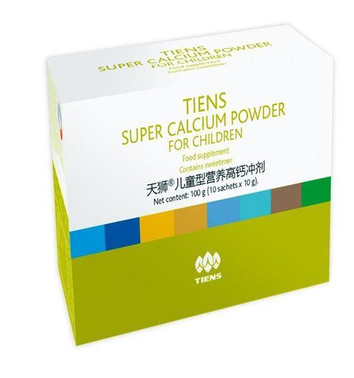 Super Calcium Powder for Childre
