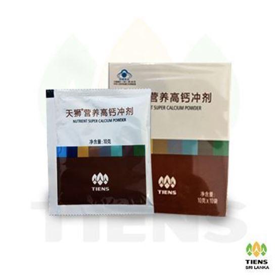 Tianshi Nutrient Super Calcium Powder