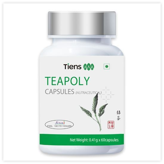 Picture of Teapoly Capsules